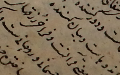 Is de Koran geopenbaard?