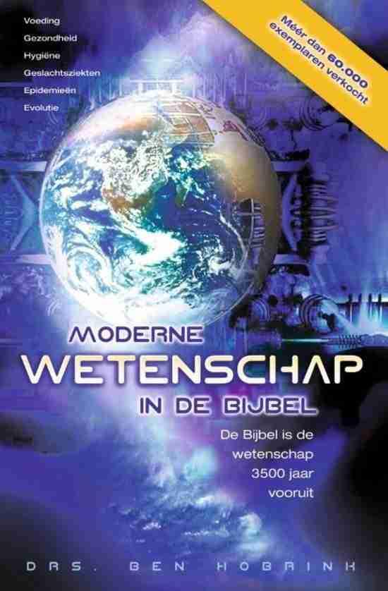 Moderne_wetenschap_in_de_bijbel