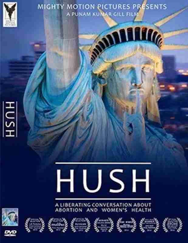 Hush.event