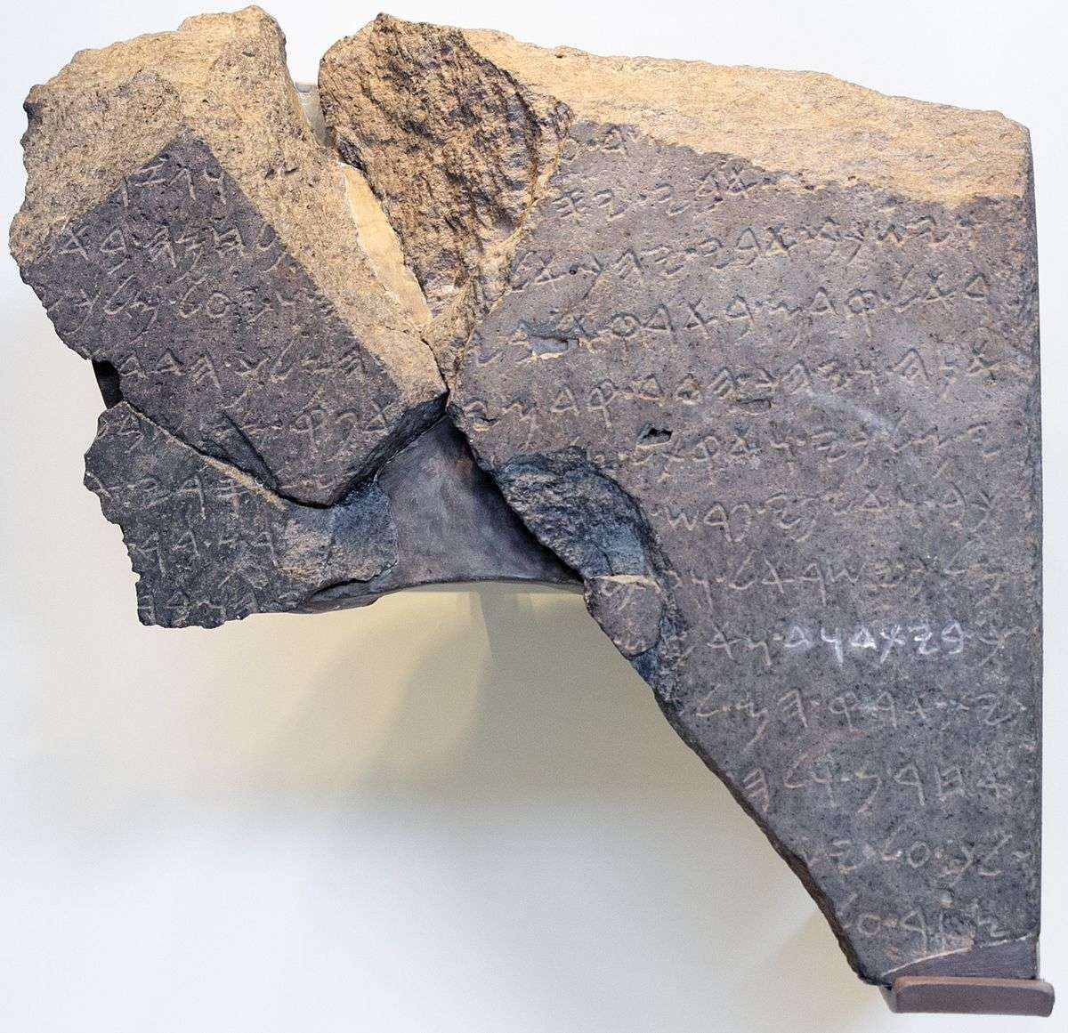 Tel_dan_stele.wikipedia