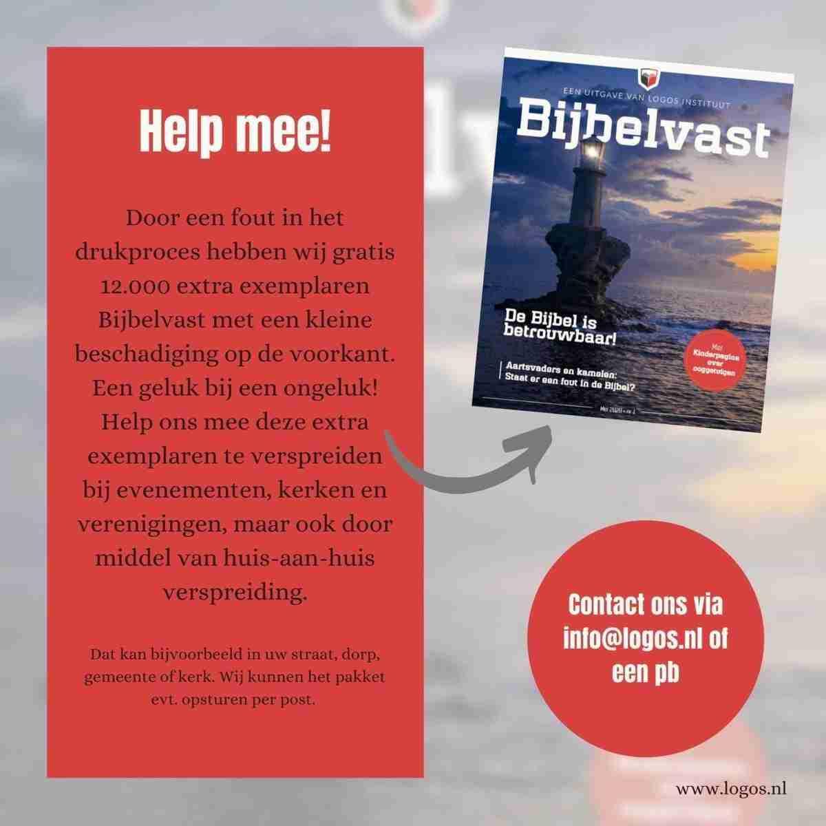 Help mee! – Met de verspreiding van BijbelVast